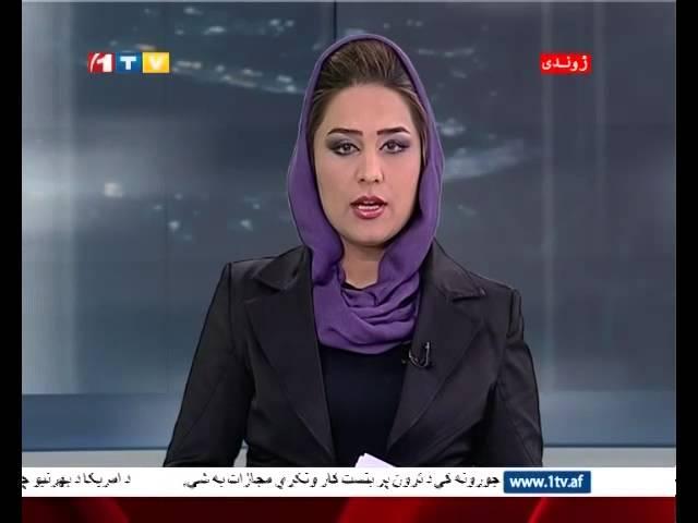 1TV Afghanistan Farsi News 10.12.2014