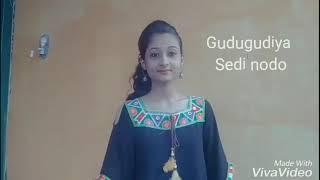 Gudugudiya Sedi Nodo by Mandara C K