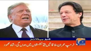 Geo Headlines  01 AM   Opposition Ne Aksariyat Sabit Kardi – Sherry Rehman   20 July 2019