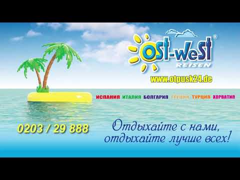 Ost-West Reisen. Hotel Delamar - Adults Only (+18)