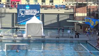 USC v  UCLA  2017 NCAA Water Polo FINAL
