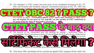 Hindi CLUB LIVE VIDEO -  CTET के सभी प्रश्नों के उत्तर Latest News Today By Hindi Club ✔✔