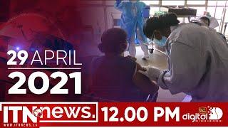 ITN News 12.00 - 29-04-2021