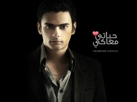 Arabic love Song - Hayati Ma3aki by Ahmed Nour - English & Arabic Lyrics