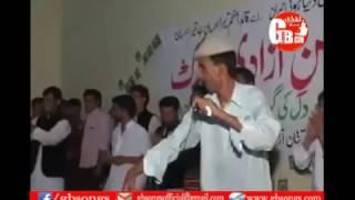 Balti Song: Pany Pany Pany Singer: Ali Kazim Golden