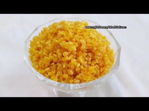 घरपर बनाये बाज़ार जैसी नमकीन मूंग दाल | Salted Moong Dal Recipe | My Kitchen My Dish