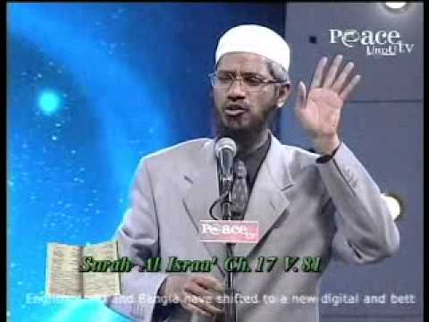 Question & Answer With Dr. Zakir Naik Takrir On Peace Tv Urdu video