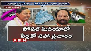 T Congress Leader GIving explanations Over Congress Leaders Joining TRS party