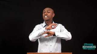 Bible Study in Amharic (Acts 4:13-22) By Pastor Eyasu Tesfaye