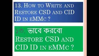 UFi Box & Easy Jtag Plus Question Training |যে বিষয় গূলো জানা থাকলে eMMC_MCP Partition করা যাবে সহজে