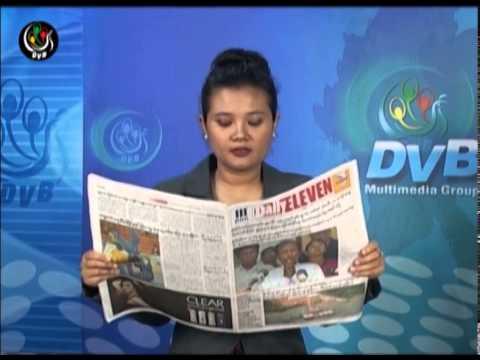 DVB -23-02-2014 သတင္းစာေပၚက ဖတ္စရာမ်ားအပုိင္း (၂)