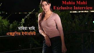 Mahia Mahi Exclusive Interview