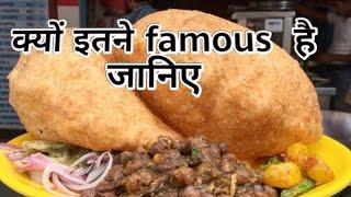 best street food mayapuri chole kulche in very cheap rate