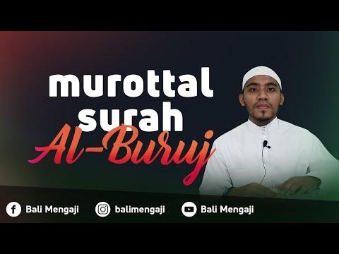 Murottal Surah Al-Buruj - Mashudi Malik Bin Maliki