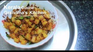 Kerala Recipe Videos in Malayalam