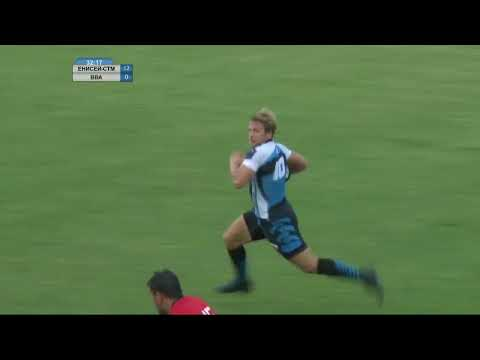 Best tries of August | Russian Rugby Championship 2017