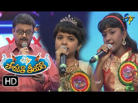 Padutha Theeyaga | 11th June 2017| Full Episode | ETV Telugu
