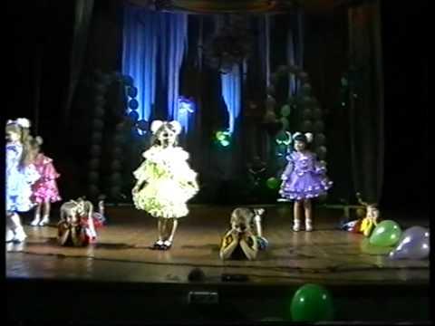 Танец Улыбка