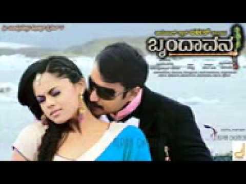 Chord Brindavana Heartali Iro Music Video Mp3 1230