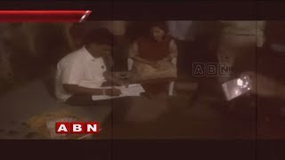 Two Government Officials caught by ACB while taking Bribe | Mancherial