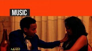 LYE.tv - Michael Yemane - Gezmey Eki  - New Eritrean Movie 2016
