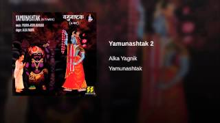 Alka Yagnik - Yamunashtak 2