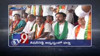 Telangana Top 9 News - 21-07-2017