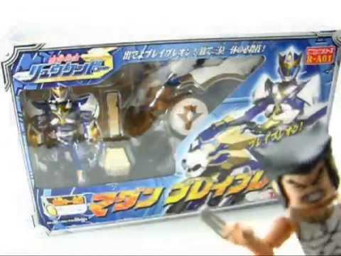 Takara Ryukendo E Dx Brave Leon Review (português) , R-a01 魔弾戦記リュウケンドー video