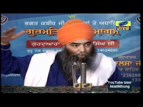 (60) salok kabeer je-Paramjit Singh Khalsa (anandpur sahib wale)