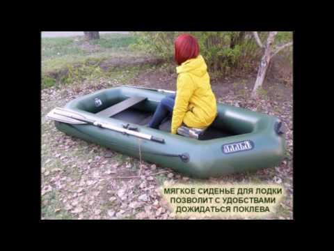 сидение на катерах и лодках