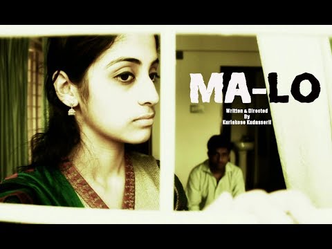 Ma-lo: Award Winning Malayalam Short Film video