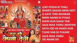 Jai Maa Vaishno Devi Hindi Movie Songs I Full Audi