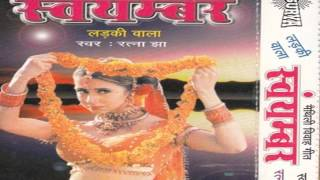 Maithali Vivah Geet 2015 New || Hari Thaki Ke Ailau || Ratna Jha