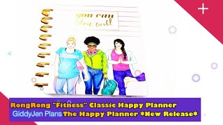 """RongRong """"Fitness"""" Happy Planner Flipthrough - March 2020 - The Happy Planner's New Release"""