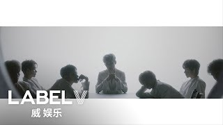 WayV 威神V 'Love Talk' MV Teaser