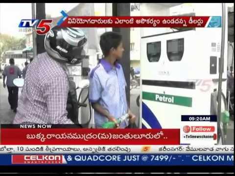 Petroleum Dealers Protest Against Oil Companies : TV5 News