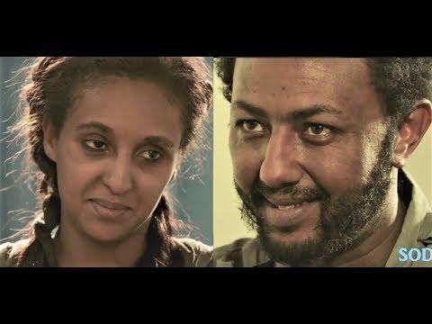 Going To America Ethiopian Film 2017