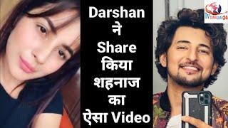 Darshan Raval Shares this Video of Shehnaaz Gill | Tik-Tok on Bhula Dunga Song