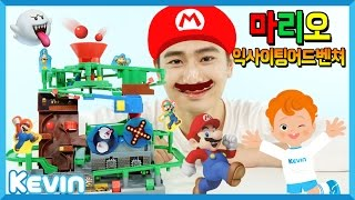Kevin Super Mario Exciting Adventure Board Game | CarrieAndPlay