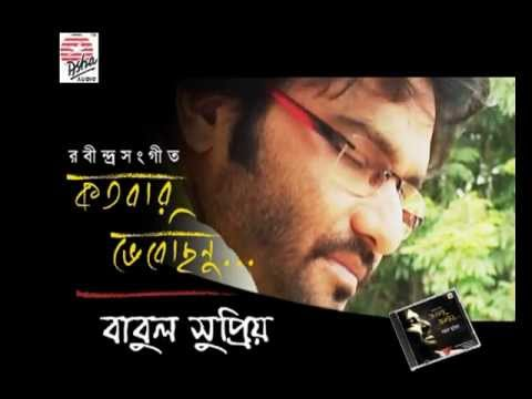 Kotobaro Bhebechinu Promo | Director: Asish Saha | Music Release...