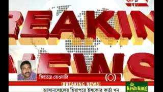 Murder At Hirapur In Asansol