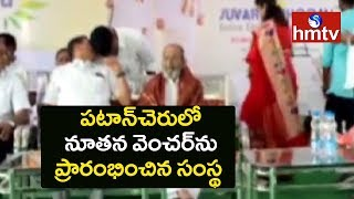 Suvarnabhoomi Launches New Venture at Patancheru  | hmtv