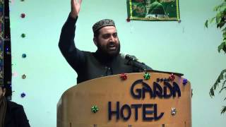 Milad Sharif ka jawaz By Hafiz Tariq Mehmood sb