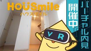 北島田町 アパート 2LDK 203の動画説明