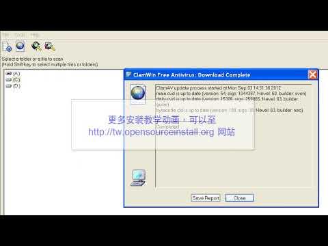 【其它软件】ClamWin 0.97.5 (GPL) 动画安装教学