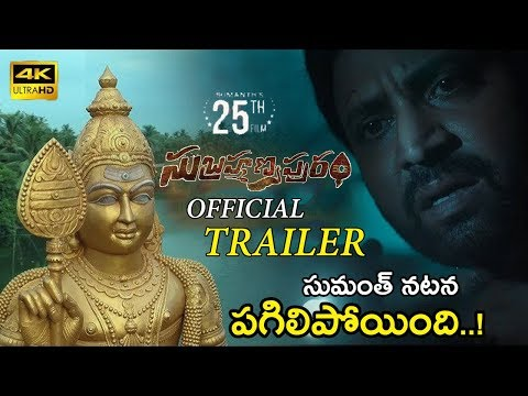 Subrahmanyapuram Official Trailer 4K || Sumanth || Eesha Rebba || Latest Telugu Movies || NSE