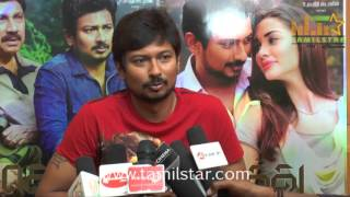 Udhayanidhi Stalin At Gethu Movie Team Inerview