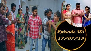 Kalyana Veedu | Tamil Serial | Episode 383 | 17/07/19 |Sun Tv |Thiru Tv