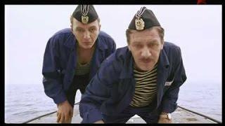 Прощание Славянки для пиндосов. Гена Янычар - 72 метра