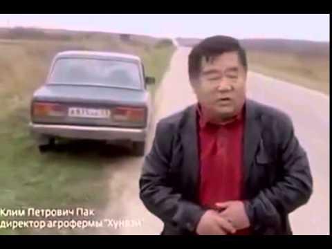 Китайский фермер о русских